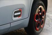 Citroën AMI, cuadriciclo eléctrico