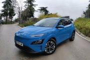 Hyundai Kona EV 2021 (Kona eléctrico)