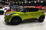 Toyota C-HR Limited Edition